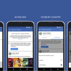 Новые правила рекламы в Facebook